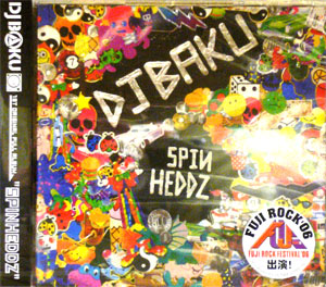 商品詳細 : DJ BAKU(CD) SPINHEDDZ