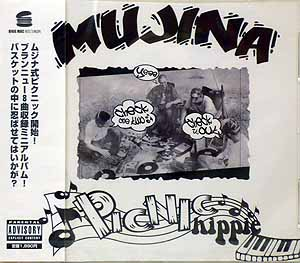 商品詳細 : MUJINA(CD) PICNIC HIPPIE