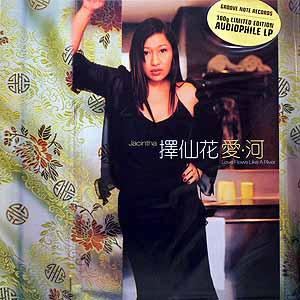 商品詳細 : JACINTHA (ジャシンタ) (LP 180g重量盤) タイトル名:LOVE FLOWS LIKE A RIVER