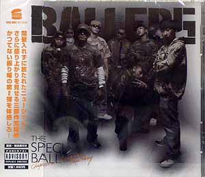 商品詳細 : BALLERS(CD) THE SPECIAL BALL CHAPTER 2