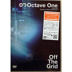 商品詳細 : OCTAVE ONE FEATURING RANDOM NOISE GENERATION(DVD) OFF THE GRID