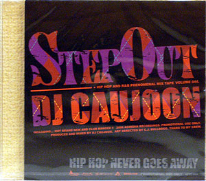 商品詳細 : DJ CAUJOON(MIX CD) STEP OUT