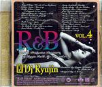 DJ RYUJIN(MIX CD) R&B VOL.4