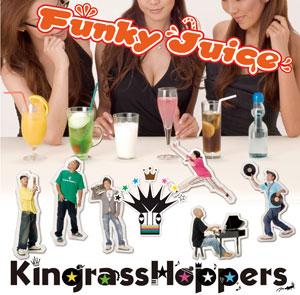 商品詳細 : KINGRASS HOPPERS(CD) FUNKY JUICE