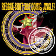 商品詳細 : PURPLE (CD)  REGGAE SHOT&COMIC JINGLE
