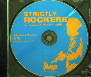 商品詳細 : 刃頭(MIX CD) STRICTLY ROCKERS