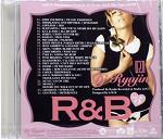 DJ RYUJIN(MIX CD) R&B VOL.5