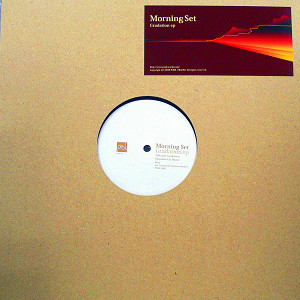商品詳細 : MORNING SET(12) GRADATION EP