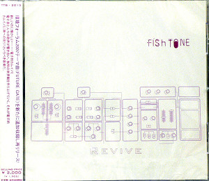 商品詳細 : FISHTONE(CD) REVIVE