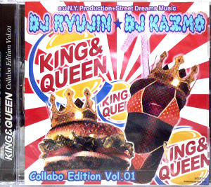 商品詳細 : RYUJIN & KAZMO(MIX CD) KING & QUEEN