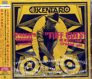 商品詳細 : DJ KENTARO(MIX CD) TUFF CUTS