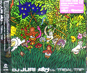 商品詳細 : DJ JURI(MIX CD) 太鼓DUB MIX〜TRIBAL TRIP〜