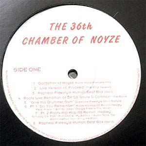 商品詳細 : V.A(LP)THE 36TH CHAMBER OF NOYZE