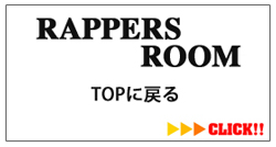 レコーディング特集ページ RAPPERS ROOM
