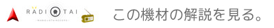 ������̋@�ނ̉���������܂��B