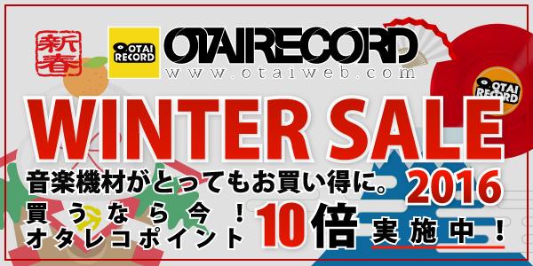 Winter Sale 2015�I