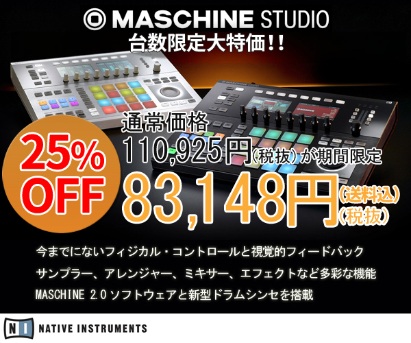 Maschine Studio��25%OFF