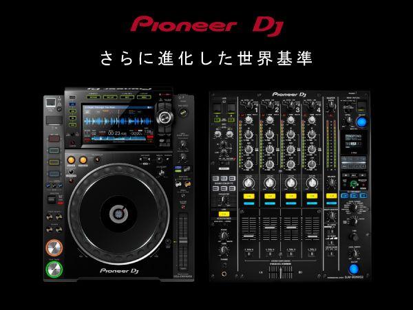 CDJ-2000NXS2 / DJM-900NXS2 特集