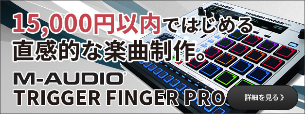 trigger finger pro�l����