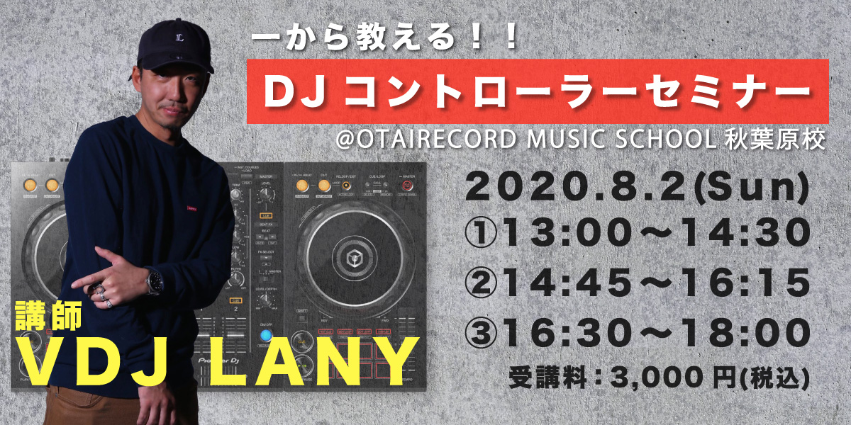 lany_01