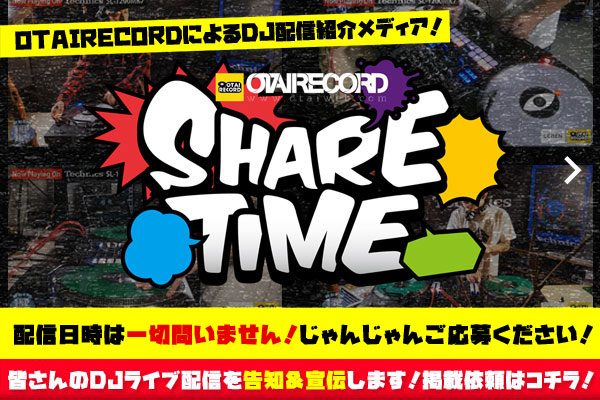OTAIRECORD SHARE TIME