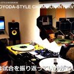 SJC初代チャンピオン、DJ TOYODA-STYLEへのインタビュー動画公開!
