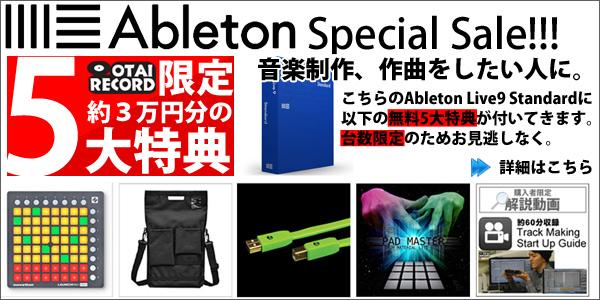 Ableton Live 9 Standard Sale�I