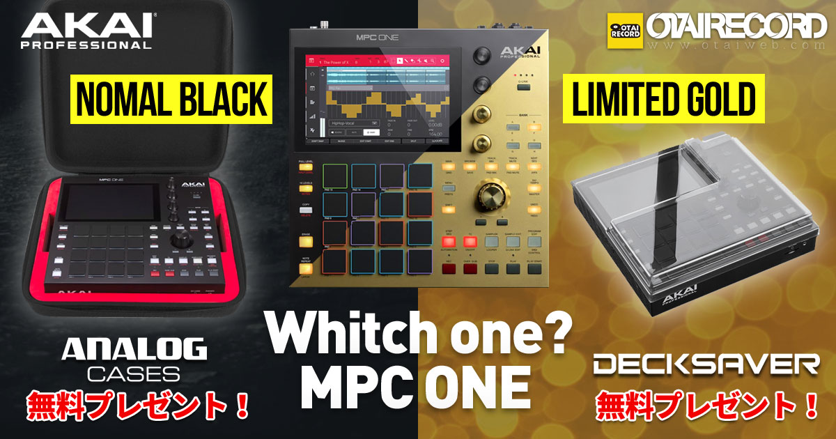 AKAI MPC ONE購入特典