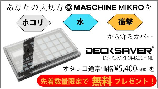 Maschine Mikro Decksaver