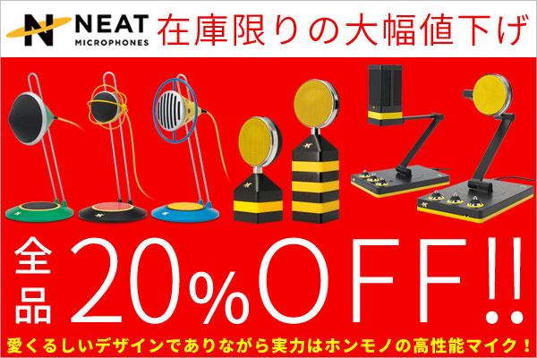 Kondensator-Mikrofon Neat Microphones Worker Bee