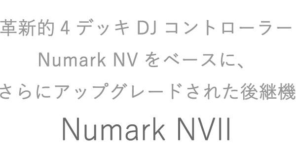 Numark NVII