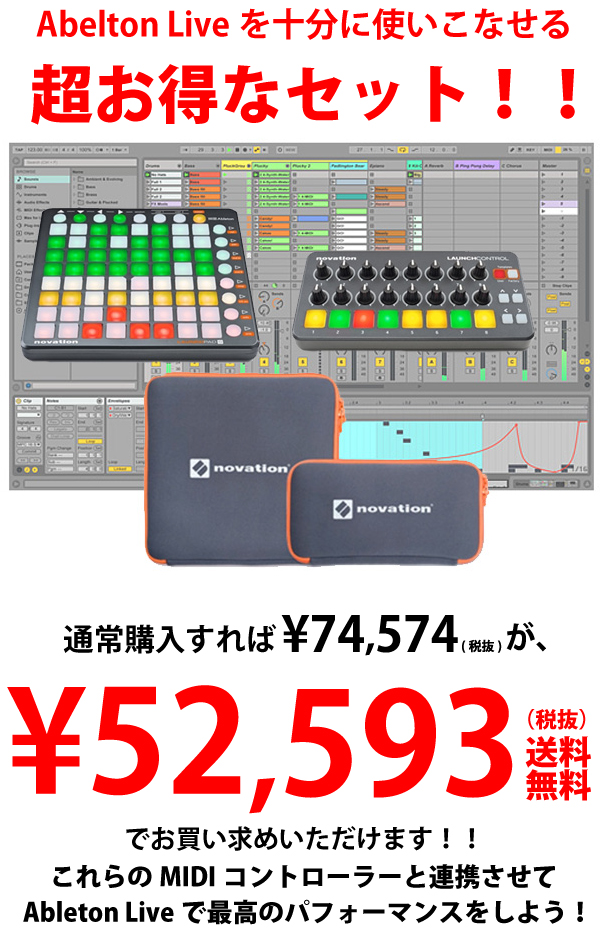 Ableton Live 9 Standard UG From Lite,Launchpad S Control Pack