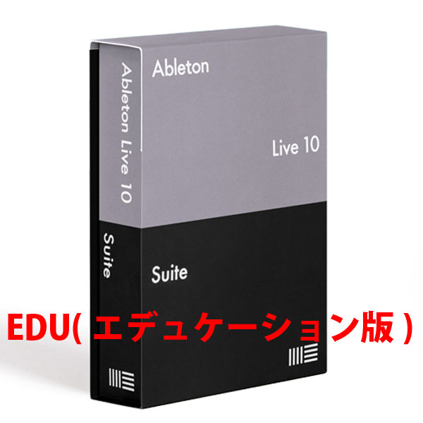 Ableton Ableton Live 10 Suite EDU