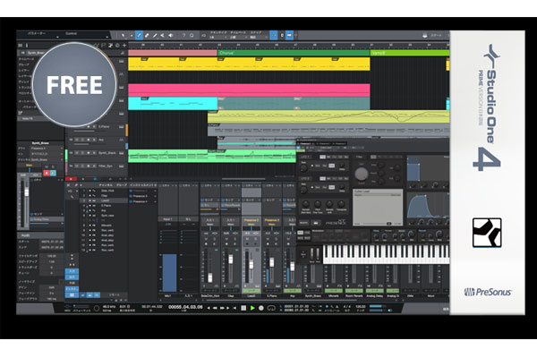 PreSonus STUDIO ONE4 Professional