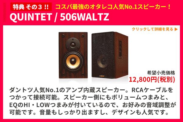DDJ-1000SRT完璧DJスターティング10特典セット