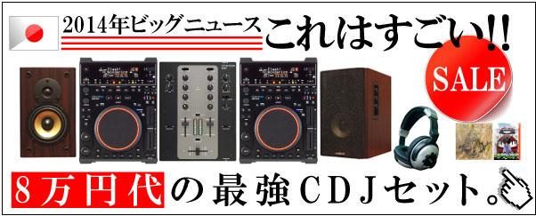 CMP800�Z�[��