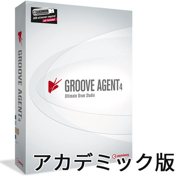 Groove Agent4
