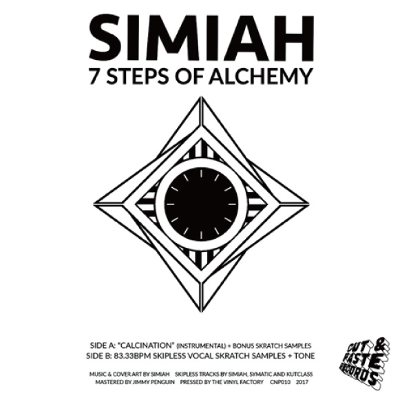 Simiah(7inch) 7 Steps Of Alchemy