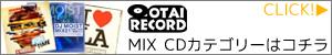 MIX CDカテゴリーへ